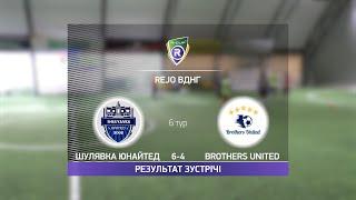 Обзор матча Шулявка Юнайтед 6 4 Brothers United Турнир по мини футболу в Киеве