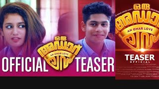 Oru Adaar love Official Trailer | priya parkash Varrier Movie