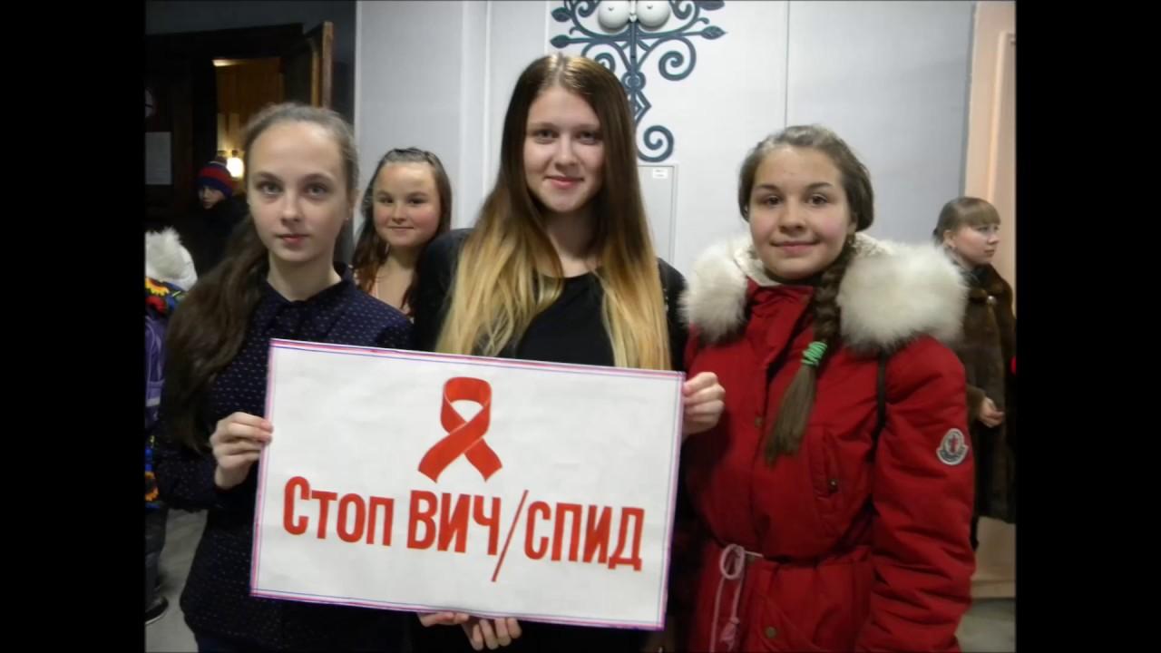 Стоп ВИЧ СПИД п. Сосьва, Свердловская обл.