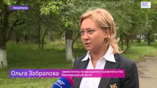 Проверка больниц Звенигорода(, 2015-09-04T05:42:02.000Z)