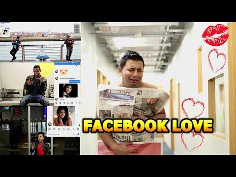 Bangla funny video 2019  Facebook Love   Arifur Rahman   #New_Bangla_Funny_Video