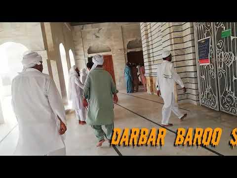 darbar peer baroo shareef  layyah (mary peer di har dam kher howy) Mp3