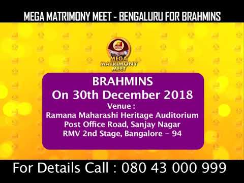 BRAHMIN MEGA MATRIMONY MEET @ BENGALURU ON 30th DEC 2018