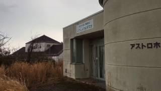 岡山県矢掛町にある廃墟 遥照山ホテル 天文台 心霊スポット 2017.03.28