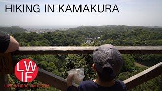 Hiking in Japan (Ten-En Hiking Course in Kamakura)