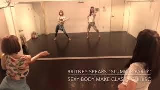 ダンススクールカーネリアンのレッスン動画です。 90分目的別レッスン - セクシーボディメイククラス 2017/10/23 セクシーボディメイククラスのレッスン動画です♪ ダンス ...