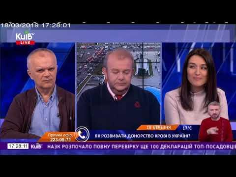 Телеканал Київ: 18.03.19 Київ Live 17.10