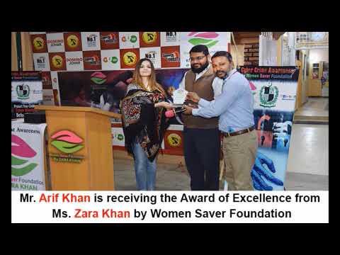 Women Saver Foundation Cyber Crime Awareness in Karachi Gulshan