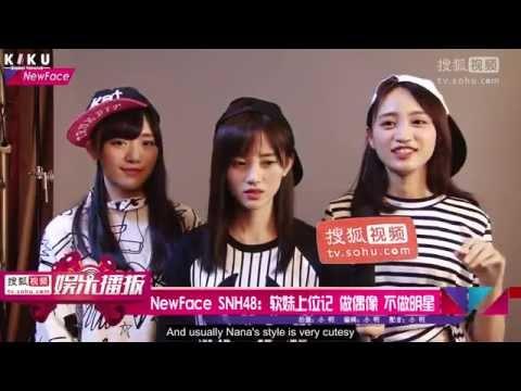 [ENG SUB] SNH48 Kiku (鞠婧祎) - New Face Interview 22/10/15