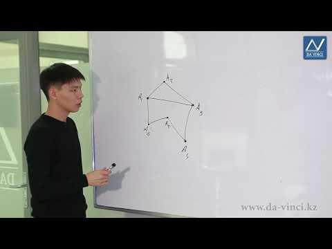 Многоугольник 8 класс видеоурок