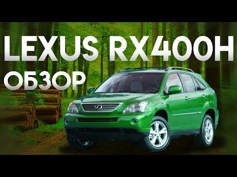 Новый Лексус ЛХ 570 2013 (фото и видео, характеристики