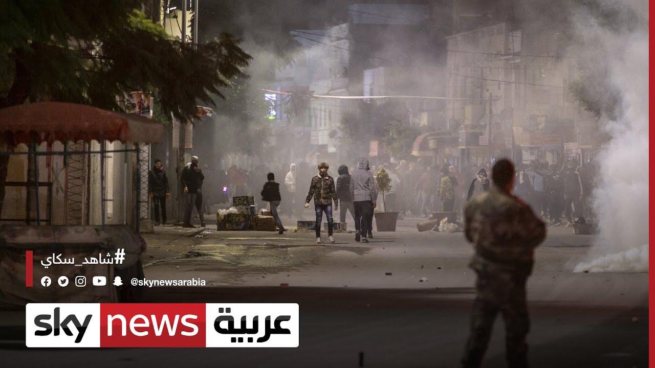 تونس: اعتقال 242 شخصا بعد أحداث شغب واشتباكات مع قوات الأمن  - 20:59-2021 / 1 / 17