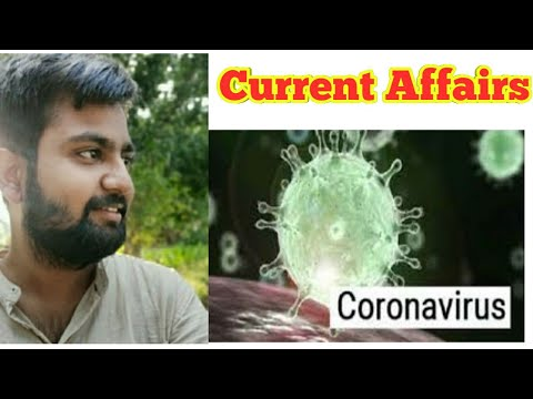 Corona Virus #CurrentAffairs /Types-Tansmission- Antibodies कोरोना वायरस क्या है?// Lokendra Mishra