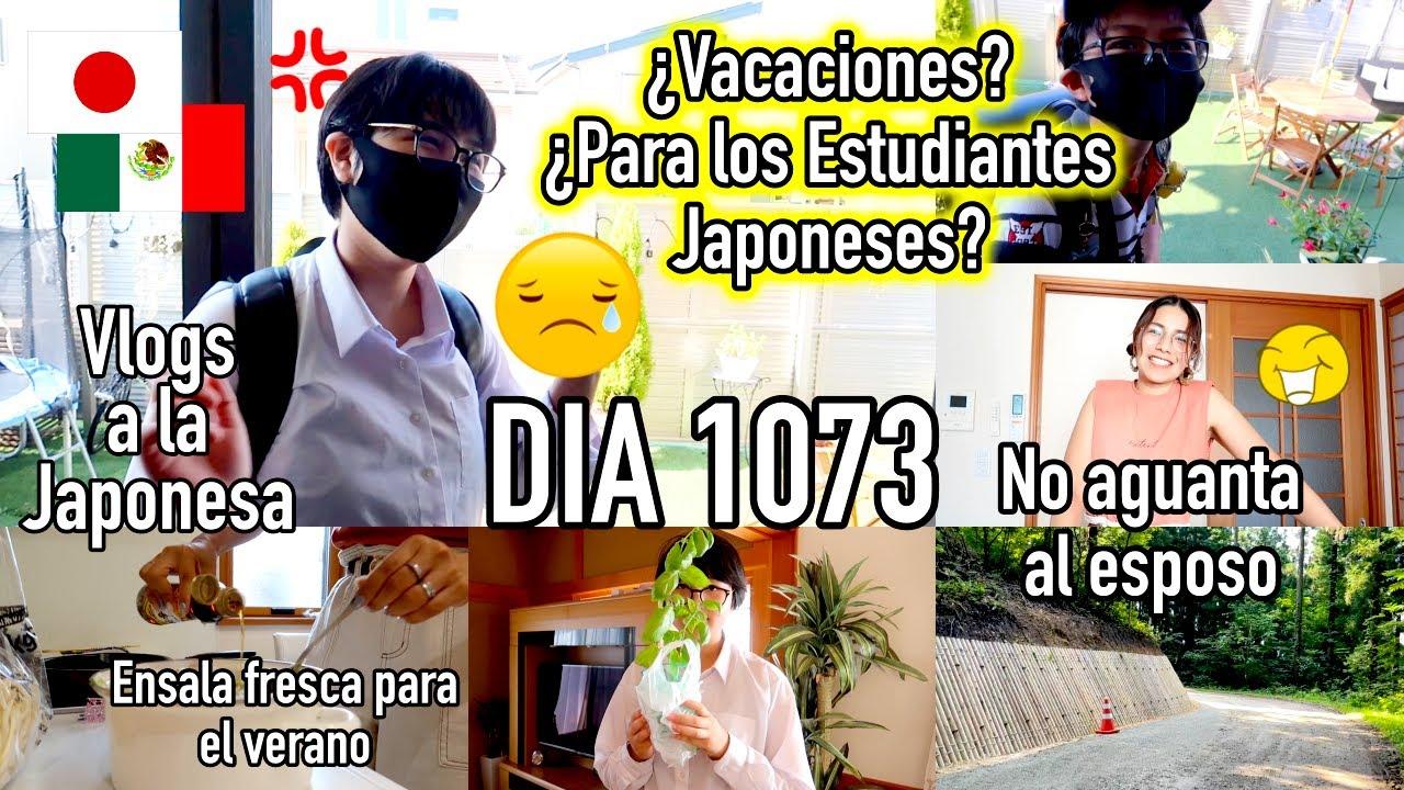 Vacaciones de Verano ¡Hijos en Casa! + Españoles Vs Japoneses 😅🤭 JAPÓN - Ruthi San ♡ 20-07-21