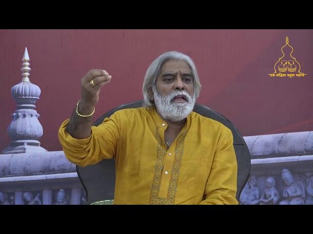 EGO - The root cause of all problems - Shri Dnyanraj Manik Prabhu Maharaj, Maniknagar (Hindi)