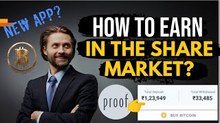 Cryptocurrency | Bitcoin  cryptocurrency for beginners | stock market | share market (HINDI)