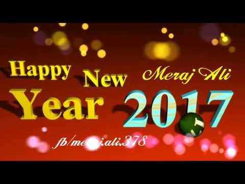 Happy New Year 2017 Meraj Shaikh 9795072952