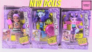Monster High Family Dolls Ebbie Blue Fangelica Pawla Wolf Doll Review Unboxing | ShannonsDollChannel