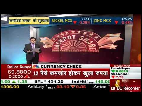 Jackpot Share 'NBCC' given on 08 Jan 19 at CNBC Awaaz