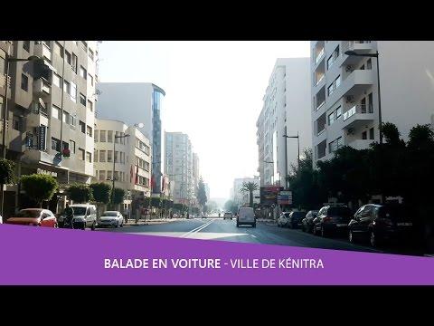 Balade voiture 🚘 ville de Kénitra - Maroc