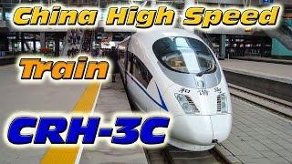RailWay. China High Speed Bullet Train CRH-3A / Самый быстрый поезд в Китае - Это вам не Сапсан
