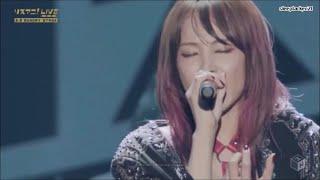 LiSA - Unlasting (live) [Kana, Kanji • Romaji • English] subtitles by sleeplacker21