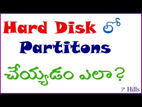 How To Make Partitions On Windows In Telugu | Hard Disk Partitions