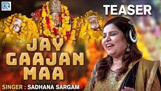 Jai Gaajan Maa Teaser Sadhana Sargam Arun Kumar Nikam Coming Soon