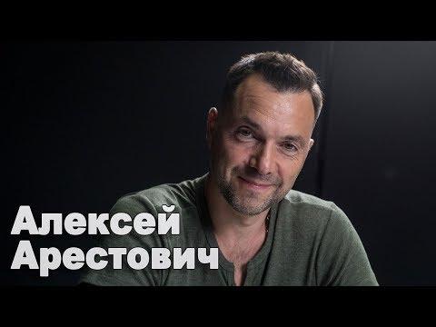 """Как этнический национализм """"прикончит"""" Украину и почему Украину нужно переименовать в """"Русь-Украина"""""""