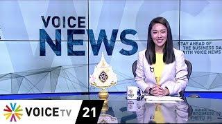 voice-news-ลุ้น-ศาลรธน-รับ-ไม่รับคำร้องปมหุ้นสื่อ-39-ธนาธร-39-full-ep