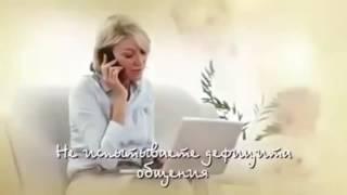 Заработок на дому для молодых мам ( Часть 1)