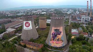 Ghost Drone the biggest graffiti in East Europe Sofia Bulgaria