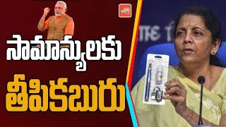 Finance Minister Nirmala Sitharaman Key Decisions On GST | PM Modi | BJP | YOYO TV Channel