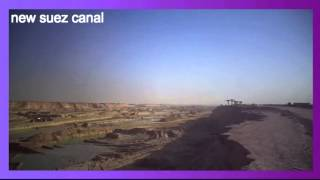 Archive new Suez Canal December 27, 2014