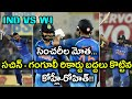 India vs West Indies, 1st ODI: Centurions Kohli, Rohit Sharma Help India Crush Windies By 8 Wickets