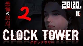 #2【ホラー】弟者,兄者,おついちの「クロックタワー」【2BRO.】 thumbnail