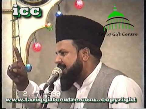 Pir Syed Shabbir Hussain Shah Hafizabadi RA thumbnail