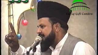 Pir Syed Shabbir Hussain Shah Hafizabadi RA