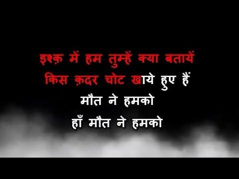 Ishq Mein Hum Tumhein - Karaoke - Bewafa Sanam - Sonu Nigam