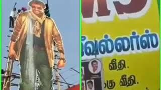 Thalaivar vs Thala real facts Yenna yaaralayum Azhikka mudiyaadhu.....