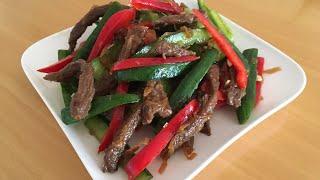 Bodring va go'shtli Koreyscha salat/  Корейский салат огурцы с мясом