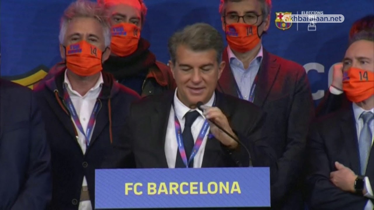 رسمياً.. خوان لابورتا رئيساً لبرشلونة  - نشر قبل 14 دقيقة