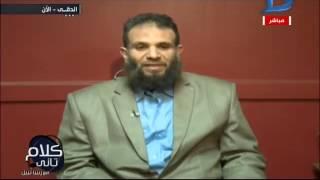 كلام تانى  خطيب مسجد السويس بالصوت والصورة يكشف تفاصيل ما حدث معه