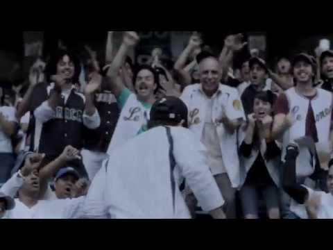 Papita Maní Tostón   Trailer Oficial