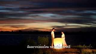 ผลงาน จดหมายจากแม่ (ASEAN THAILAND VIDEO CONTEST 2015)