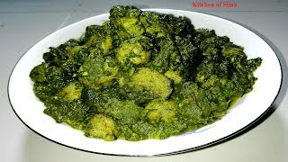 সয়া পালং | Soya Spinach | Soya Palak | লো ফ্যাট ডায়েট রেসিপি |