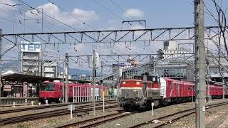 甲種輸送 メトロ 豊川駅