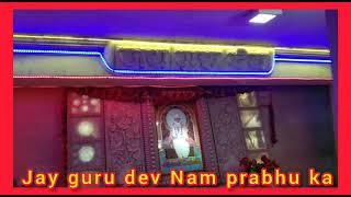 jay gurudev bhajan #shortvideos