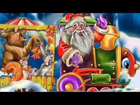 Стихи про Деда Мороза / стихи к праздникам