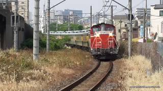 JR西日本 14系欧風客車サロンカーなにわ『メモリアルトレインつるが』送込み回送を撮影(R1.5.26)